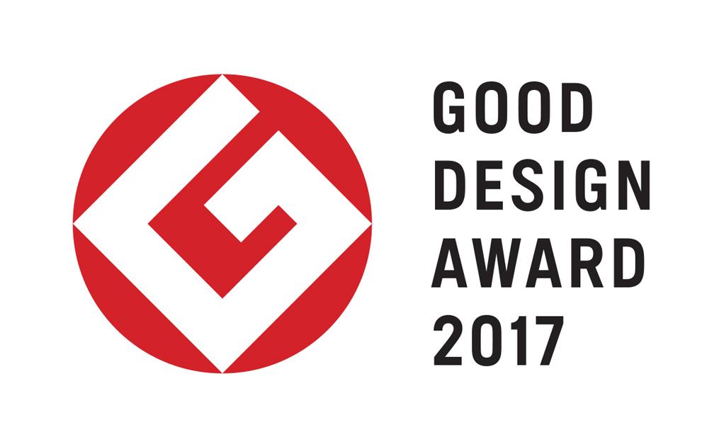 2017年度グッドデザイン賞