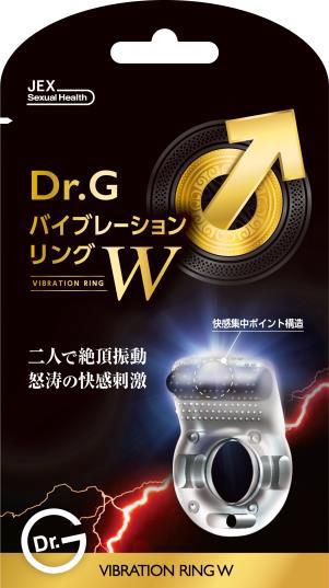 Dr.G バイブレーションリング W